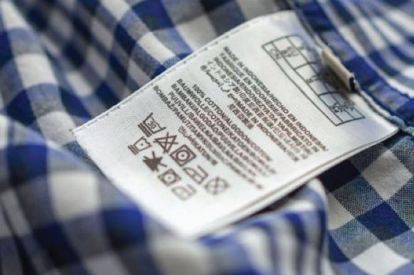 Staying Ahead In Printed Ribbon and Garment Label Business In 2019 - Our FREE Investment Guide 2